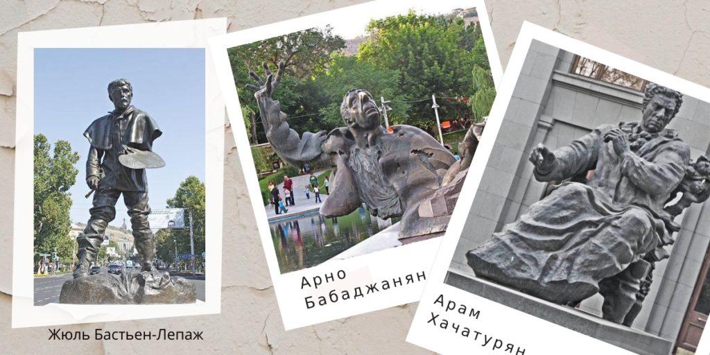 Экскурсия в Ереване