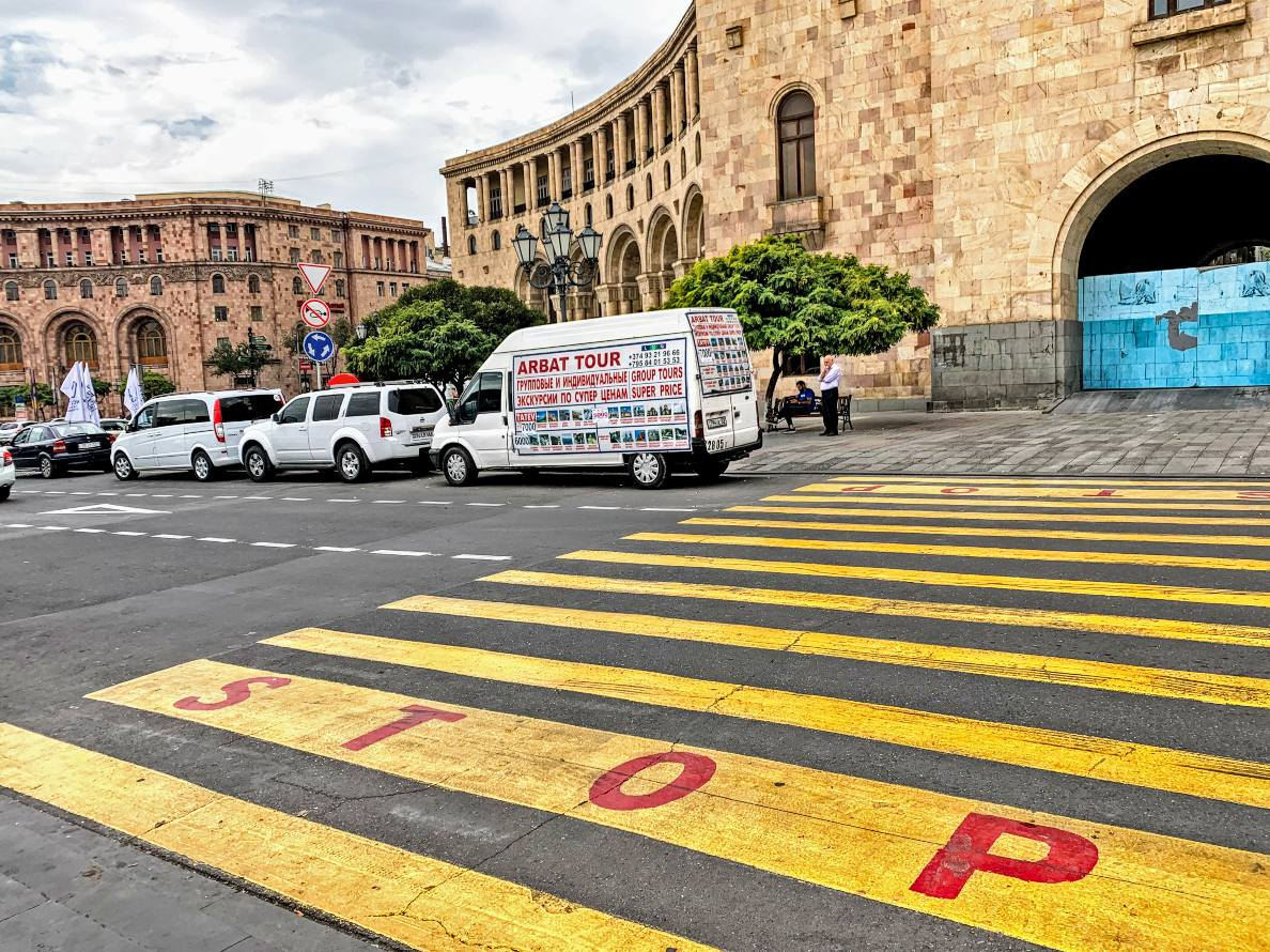 Интересное в Ереване