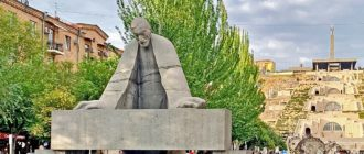 Памятник архитектору Александру Таманяну