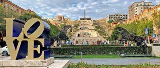 Экскурсия по Каскаду и саду скульптур