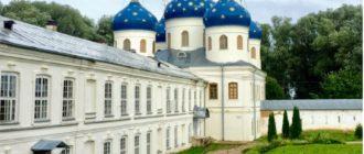 Что посмотреть в Новгороде