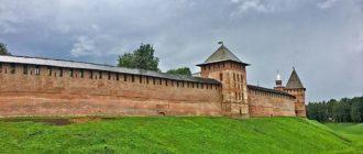 Экскурсия в Новгород из Петербурга