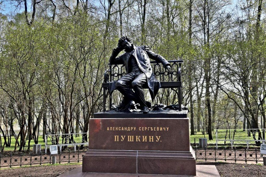 Памятник А.С. Пушкину в Лицейском саду