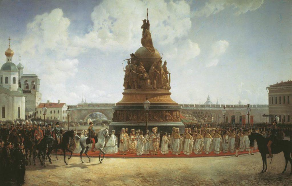 Памятник тысячелетию Руси в Новгороде