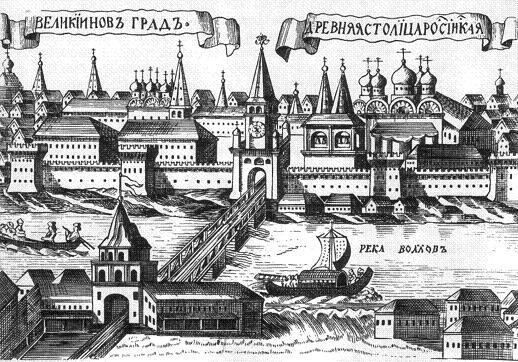 Гравюра Великий Новгород торг