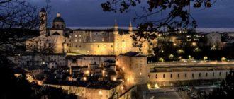Туры по Италии Урбино