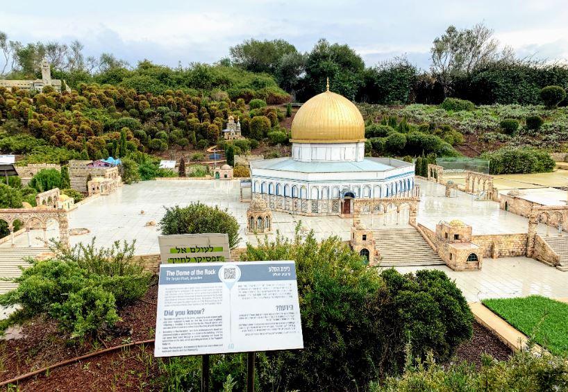 Вид на Купол Скалы в парке Израиль в миниатюре