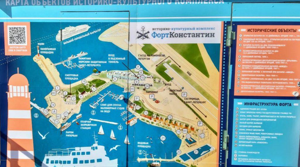 Форт Константин план